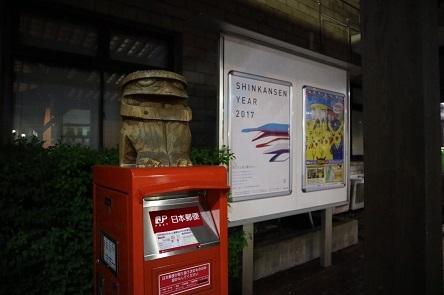 遠野と花巻旅!_170727_0037.jpg