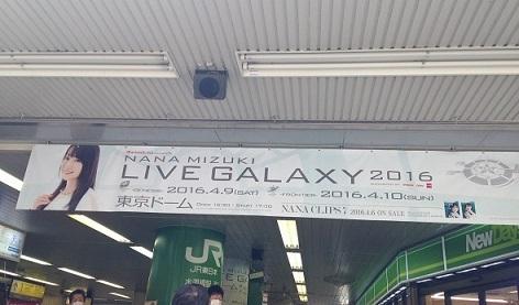 NANA MIZUKI LIVE4-10_6795.jpg