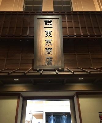 S__50610183.jpg