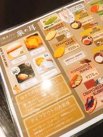S__82894850.jpg