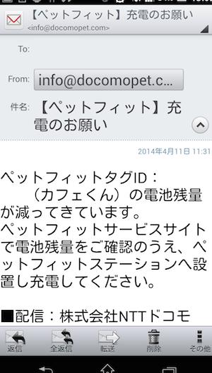 Screenshot_2014-04-11-13-02-04.png