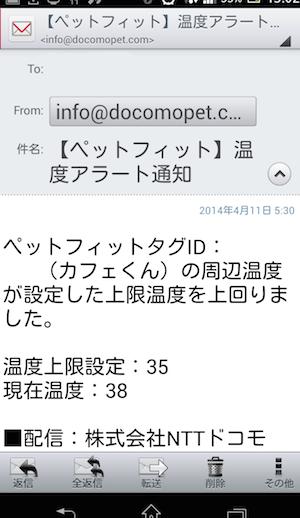 Screenshot_2014-04-11-13-02-11.png