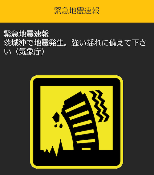 Screenshot_20200511-091918.png